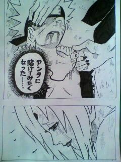 綱手 (NARUTO)の画像 p1_10
